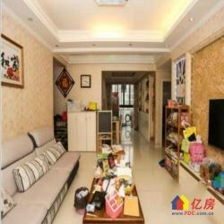 汉口花园六期 精装3房 中间楼层 113平200W
