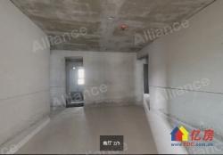 盛世江城毛坯好楼层超值三房便宜出售