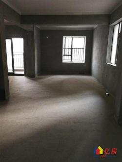 星悦城四期 精装全南三房 诚心出售随时看房