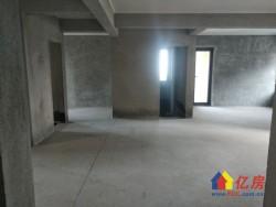 江岸区 堤角 统建新干线 3室2厅2卫  120㎡毛坯产证齐全,地铁口,堤角公园口