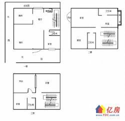 碧桂园峰景毛坯双拼大别墅,2证满花园200平