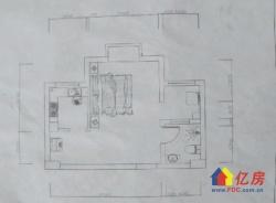 新洲区 阳逻 莱茵城 1室1厅1卫  40.7㎡