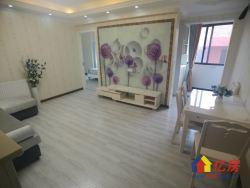 中城国际 精装两室 有地暖 天然气 老证费用低 一元路小学旁
