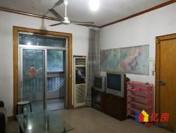 江汉区 杨汊湖 民航小区 3室2厅1卫 82㎡