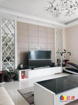 中城国际旁融科天城 精装 三室两厅两卫 128平 全明 急售