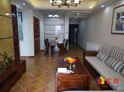 泛海国际CBD,中城悦城豪装3房,空调全房暖气,送家具