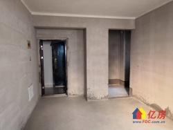 华星融城二期现房电梯毛坯三房直接装修入住88.06平120万