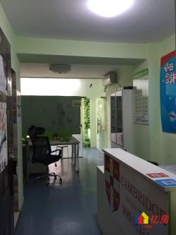 汉阳区 四新 观澜国际 5室2厅1卫 51㎡