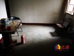 三阳路轻轨旁  麟趾小区 正规一室一厅 仅卖76.8万,武汉江岸区三阳路京汉大道上球场街轻轨三阳路站处二手房1室 - 亿房网