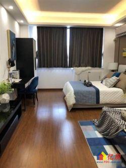 武昌徐东 保利城SOHO 精装送家电 开发商直售 现房出售