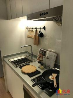 金地自在城,首付25万,享一室一厅一厨一卫。