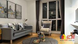 二环边小户型公寓 金地集团出品  现房公寓 即买即用
