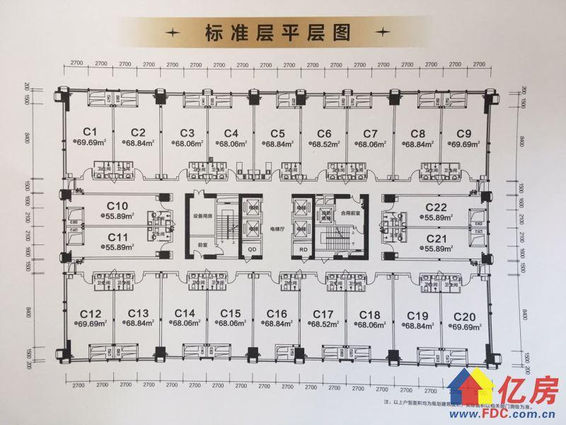 真实 有折)现房即买即收,滨江CBD商务区,长江景 公园旁,武汉青山区建二青山区临江大道与建设四路交汇处(和平公园旁)二手房3室 - 亿房网