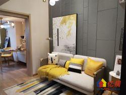 不限购 武汉三环边 5号线地铁口 三房 复式公寓