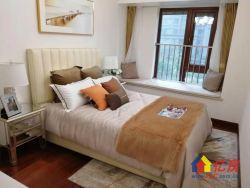一手新房,152平四房双阳台,无过户费,对口崇仁路小学