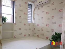 新上中城国际精装小两室 房东急售 160万只到月底 随时看房