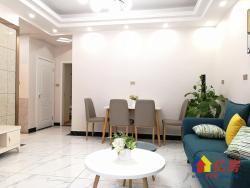 香港路地铁口长福公寓 简装3房 送大院子 家具全送 带衣帽间