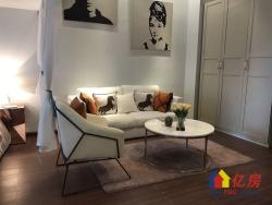 开发商新房直售人民国际汽车城公寓精装现房未来地铁口