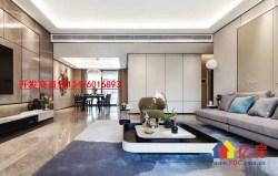 新房:五千精装修+四房出售+看江大平层+三代同堂+直接