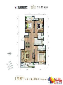 南山国企开发,精装品质有保证,低密度,舒适小区