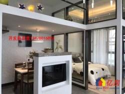 青山核心联泰香域水岸一线临江复式带天然气现房公寓