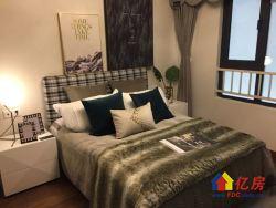 华星融城住宅毛坯47平总价70万毛坯出售楼层自选,无需过