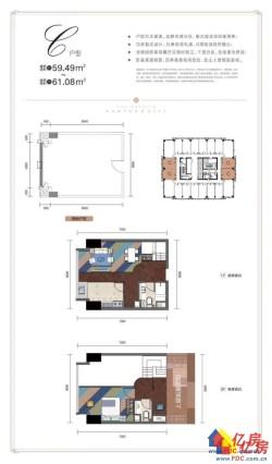 钟家村福星惠誉汉阳城二期云顶,毛坯公寓,无,享受团购价。