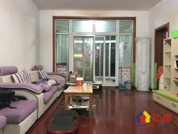 住家房 客厅带阳台 满两年 少税费 业主诚心出售