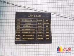 汉口7号线+复试大两房+无暗房+天然气入户+轻工大旁外地人可