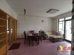 江南春城 真实在售2室2厅 无税 有钥匙随时看房
