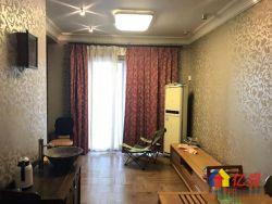 锦绣长江一期 一室一厅 精装修有钥匙 随时看