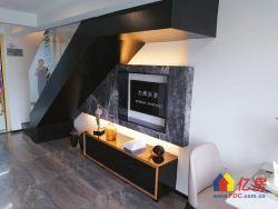 青山建设一路 宝业中心 49平复式做两房 简装中楼层 准现房