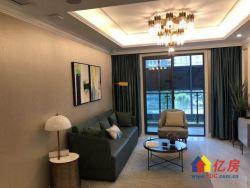 急售 新房源  中冶39大街  三室 开发商 直。销正常贷款
