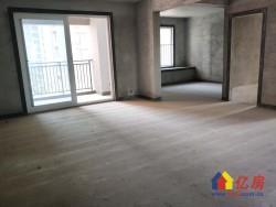新洲区 保利圆梦城 4室2厅2卫  135.49㎡