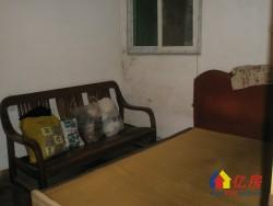青山区  24街坊 1室1厅1卫 43.6m²