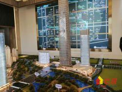 光谷新中心绿地光谷中心城 跟上光谷新时代 旷世神盘