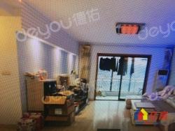 硚口区 汉正街 江山如画(一期) 3室2厅1卫 139.85平米
