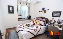 保利星河九洲 标题发布汉阳王家湾商圈 保利星河九洲 精装修