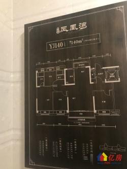 汉南大道地铁口碧桂园悦山湖70年住宅均价9500带精