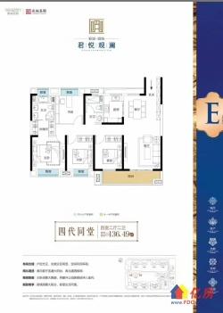 汉南住宅,武汉,单价7000起,地铁口毛坯房