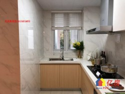(新房)二号线地铁口,盘龙城华师附小旁 精装四房 品质小区