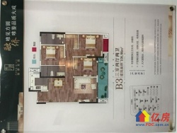 新房:盘龙城不住宅7号新房可直接认购,户型选择多,随时看房