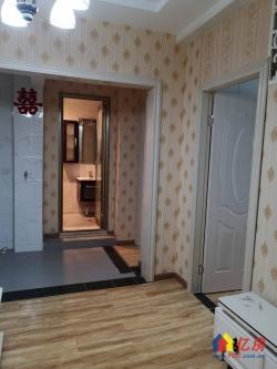 江汉路保成路夜市旁 精装两房 产权老证送家具家电出门就是地铁