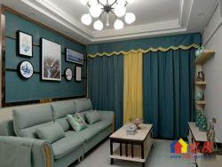 菱角湖公园旁湖影公寓精装3房2厅2卫带露台城市之光有钥