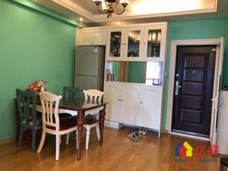 西马名仕豪装高层三室两厅户型好采光佳,房东诚售,优 质房源