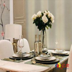 福星汉阳城云顶,纯毛坯loft公寓,49平米总价80万起