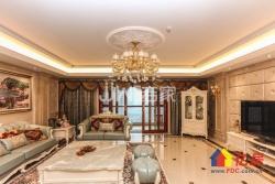 武汉市中心泛海国际香海园 豪宅 老证 中央空调 对口红领巾