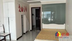 中南梅苑地铁口 中南SOHO城 loft公寓 精装复式 采光无遮挡