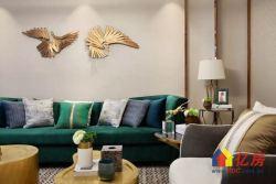 湖景住宅泛海商务区楚世家215平品质4房即买即住