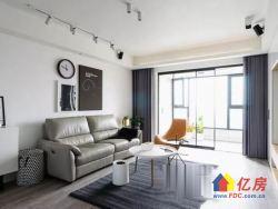 CBD楚世家:南北通透带大阳台舒适3房+园林式小区布局好+地鉄房